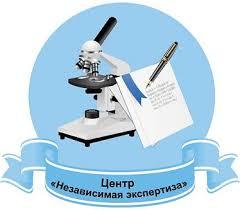 Методическое пособие Организация экспертизы Организация экспертизы