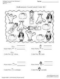 Small Picture Halloween Count and Color Worksheets 3 and 4