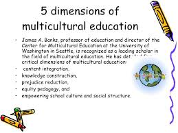 multiculturalism essay multicultural education essay multiculturalism in education essay