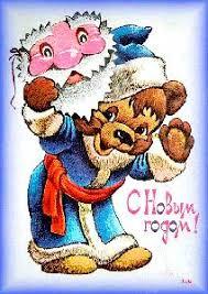 leila shishkina — «<b>Мишка</b>-с-<b>маской</b>…» на Яндекс.Фотках ...