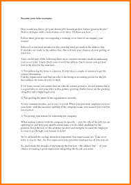 Great Cover Letter Sample Image Collections Letter Samples Format