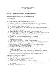 Neurologist Assistant Job Description Templates At