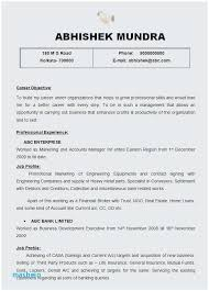 Mortgage Loan Officer Resume Sample Terrific Loan Ficer Resume