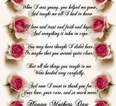 Beautiful Mothers Day Quotes From Son Best of Beautiful Mothers Day Poems