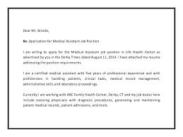 Dental Assistant Cover Letter Sample   Cover Letter Job Ideas