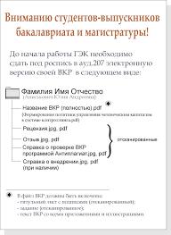 Бухгалтерский учет анализ и аудит ВНИМАНИЕ