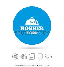 Kosher Food Product Sign Icon Natural Stock Vector Royalty