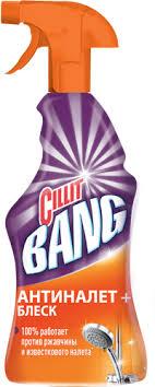 <b>Средство чистящее CILLIT</b> Bang унив.с курком – купить в сети ...