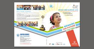 School Cover Page Design School Brochure Design Hyderabad Education Brochure Design