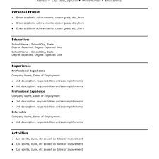Resume Example Profile design templates patterns subtle patterns ...