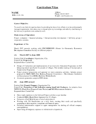 Career Objective For Real Estate Resume