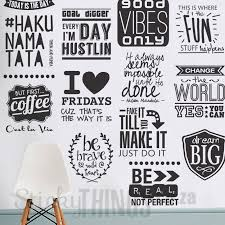 office wall stickers office wall decal7 decal