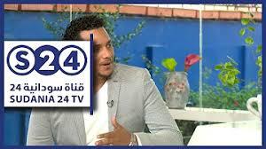 Entdecke rezepte, einrichtungsideen, stilinterpretationen und andere ideen zum ausprobieren. تحميل حفل زواج مرادي Mp4 Mp3