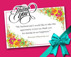 Congratulations Email For New Job Thank You Messages For The Congratulations 365greetings Com