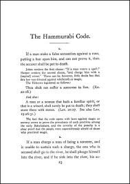 codes of hammurabi and moses details rainbow resource codes of hammurabi and moses additional photo inside page