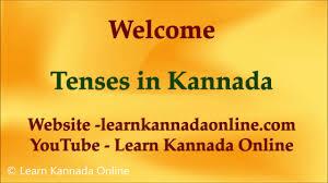 Tenses In Kannada Through English Learn Kannada Online Spoken Kannada