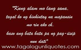Tagalog Love Quotes For Him Inspirational Tagalog Love Quotes For Him 1000f1000e1000f100 Ination 55