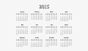 Template Calendar 2015 Excel Printable Calendar Calendar