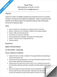Bartender Resume Example Template Simple Bartender Resume Sample Resume Examples Pinterest Resume Examples