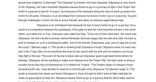 the odyssey essay google docs
