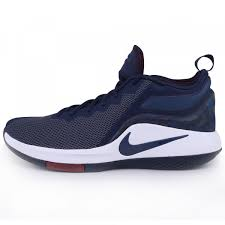lebron witness. men\u0027s nike college navy lebron witness ii shoes