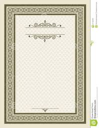 diploma template stock vector image of pattern wedding  royalty stock photo