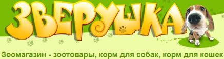 <b>Расчески</b>-<b>грабли</b> для собак - цена, отзывы, описание, Киев ...