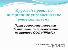 Отчет по учетно аналитической практике в рб Отчет по прохождению практики готовые работы из раздела