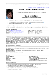 Sample Format Of Comprehensive Resume Resume Pdf Download