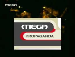 Αποτέλεσμα εικόνας για Mega success story mou...
