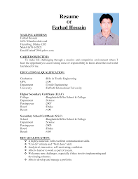 Cv Template Bangladesh 1 Cv Template Cv Format Sample Resume