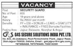 Security Guard Jobs In G4S ,jajpur Jobs In Odisha