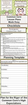 Common Core Standards Ela Lesson Plan Template Pdf For 6Th Grade ...