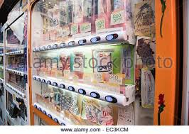Souvenir Vending Machine Beauteous Japanese Souvenir Vending MachineShibuyaTokyoJapan Stock Photo