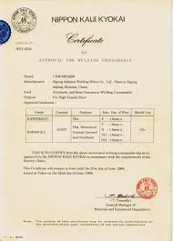 International Certification Atlanticchinaweldingconsumables Inc
