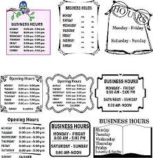 Hours Of Operation Template Free Hours Of Operation Sign Template Holiday Hours Sign Template Free
