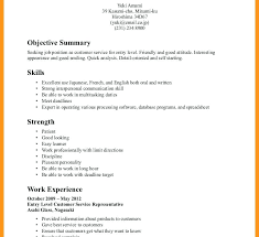 Sample Resume For Customer Service Representative Classy Resume Customer Service Surprising Template Sample Representative