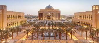 """جامعة الأميرة نورة الثانية محلياً والـ(79) عالمياً في تصنيف UI Green  Metric"""" 2020″"""