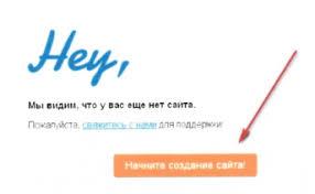 Дипломная работа на тему Создание сайта с помощью конструктора wix  hello html 7477d389 png