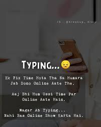 Two crossed lines that form an 'x'. Hindi Dard Shayari Painful Whatsapp Status Sayari Image Free Dowwnload