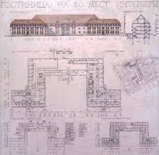 Дипломный проект гостиница на мест в городе Токсово Дарья   Дипломный проект гостиница на 150 мест в городе Токсово