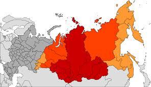 Сибирь Википедия