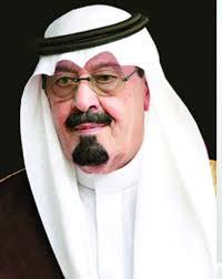 Image result for ملک عبدالله!