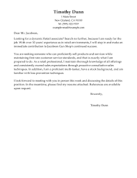 Example Of A Resume Cover Letter 21 Entry Level Janitor Uxhandy Com