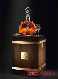 Медицинские рефераты об алкоголизме Лечение алкогольной зависимости Медицинские рефераты об алкоголизме фото 59