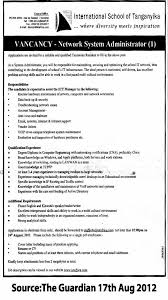 network system administrator business administration job description linux administrator job description