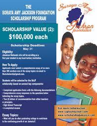 scholarship scholarships in scholarship sajf scholarship flyer