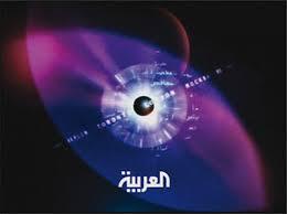 مشاهدة قناة العربية بث مباشر - Al Arabiya Live - العربية اون لاين