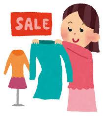 ショッピングのイラスト「セールで買い物」 | かわいいフリー素材集 ...