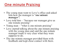 story of one minute manager 21